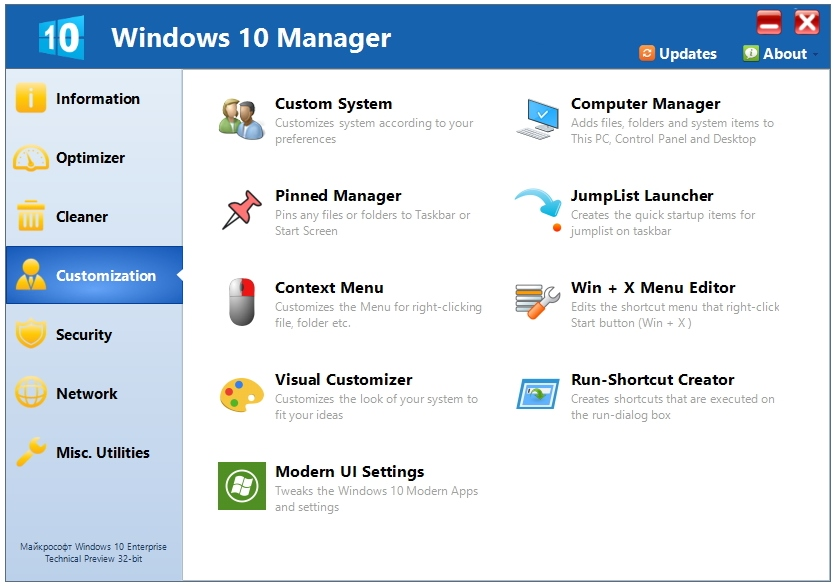 Windows 10 Manager 3.1.4 Crack + Keygen Download [Latest]